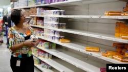 از زمان شروع بحران اقتصادی ونزوئلا، مواد غذایی با کاهش جدی روبرو شده است - عکس از آرشیو