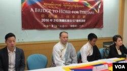 台湾民间团体召开西藏抗暴纪念日记者会(美国之音张永泰拍摄)