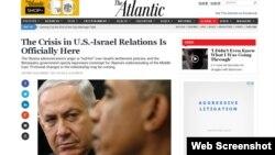 """AQShdagi """"The Atlantic"""" nashri ismi keltirilmagan mahalliy rasmiyning so'zlarini bosib chiqargan, unda Netanyaxu qo'rqoq siyosatchi deya ta'riflangan edi."""