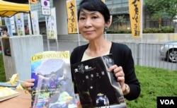 香港立法會議員毛孟靜。 (美國之音湯惠芸)