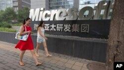FILE - Microsoft logo in Beijing.