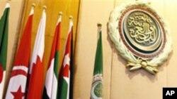 아랍연맹 외무장관회의