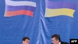 Россия и Украина в меняющейся Европе