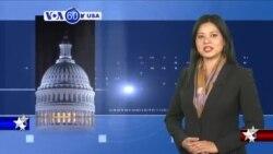 দেশ টিভিতে প্রচারিত ভয়েস VOA 60 America: 2/5/2015