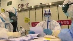 中國2019年冠狀病毒病死亡人數繼續增加,復工規模在迅速擴大