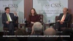 Повлияли ли американские санкции на экономику России