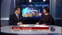 VOA卫视 ( 2014年11月2日 第二小时节目)