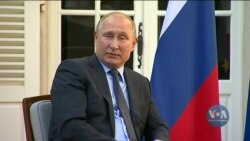 Як ідею Дональда Трампа повернути Росію до G7 сприймають у Москві. Відео