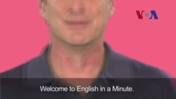 English in a Minute: Hear A Pin Drop