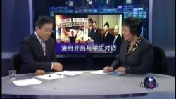 VOA卫视(2014年10月21日 第一小时节目)
