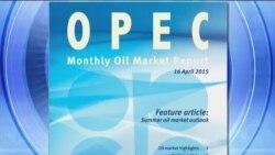اوپک قیمت نفت را پیش بینی کرد