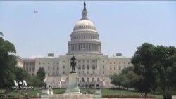 Конгресс обсудит вопросы иммиграции и укрепления границ