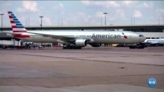A sabotagem do avião da American Airlines