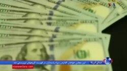 نقش دولت جمهوری اسلامی در افزایش شدید قیمت طلا در ایران
