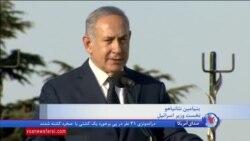 هشدار نتانیاهو درباره ادامه تنش نظامی در سوریه