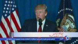 ترامپ بعد از دستور حمله چه گفت؛ ملتهای متمدن در جنگ سوریه به آمریکا بپیوندند