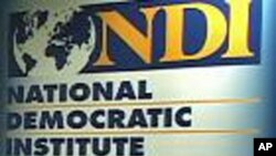 Instituto Nacional Democrático é uma instituição americana reconhecida internacionalmente no monitoramento e observção eleitorais