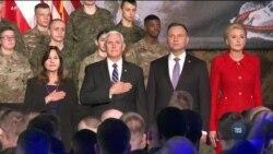Віце-президент та держсекретар США в Польщі – заяви. Відео