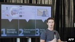 Vlasnik Fejsbuka, Mark Zakerberg predstavlja novu komunikacionu platformu koja će, kako kaže, imejl poslati u prošlost, 15. novembar 2010.