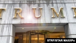 FILE - The Trump Building is seen in the Financial District of Manhattan.