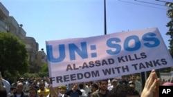 Pedido de ajuda. Manifestantes sírios