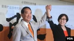 台灣親民黨主席宋楚瑜11月13日在台北長榮酒店宣布參加台灣2020年總統大選,並和副手余湘攜手亮相。 (美國之音記者齊勇明拍攝)