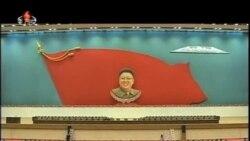 2013-12-17 美國之音視頻新聞: 北韓紀念金正日逝世兩周年