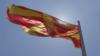 Zastava Sjeverne Makedonije