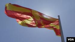Makedonska zastava