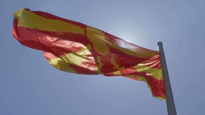 23 октомври - Ден на македонската револуционерна борба