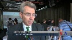 ФБР ловитиме українських корупціонерів? - пояснює посол США. Відео
