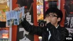 學民思潮召集人黃之鋒擔心,中國社科院最近點名批評他,北京當局會藉此收緊香港的網絡言論自由。 美國之音湯惠芸拍攝
