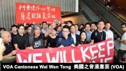 香港民主派前立法會議員梁國雄(左起)、羅冠聰、劉小麗、姚松炎離開立法會辦公室。(攝影:美國之音湯惠芸)