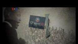Dokumenter anti-Barack Obama - Liputan Berita VOA
