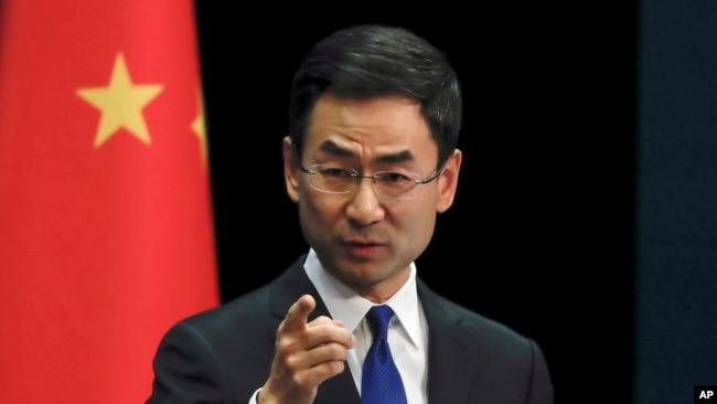 中��外交部�l言人耿爽在北京的例行�者��上。(2020年3月18日)