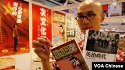 次文化堂社長彭志銘展示兩本今年書展出版、關於新任香港特首梁振英的新書
