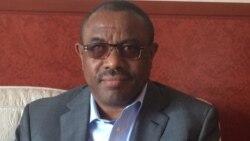 Former Ethiopian PM Hailemariam Desalegn Heads AU Election Observer Mission to Zimbabwe