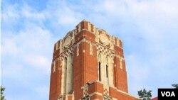 Kegiatan Fast-a-thon pertama kali berlangsung di University of Tennessee ini.