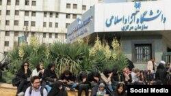 دانشجویان برخی واحدهای علوم پزشکی دانشگاه آزاد با تجمع اعتراضی مقابل ساختمان مرکزی این دانشگاه خواهان بازگشت به کلاس های درس شدند.