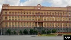 Штаб-квартира ФСБ-КГБ в Москве на Лубянке.