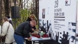 普京要把俄独立人权团体赶尽杀绝?