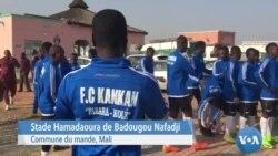 2ème édition du Tournoi international Hamadaoura