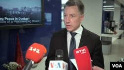 FILE - U.S. special envoy for Ukraine Kurt Volker speaks to the press in an undated photo.