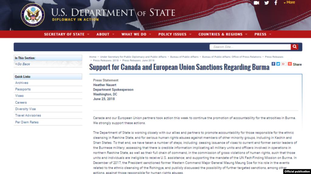 EU နဲ႔ ကေနဒါ ျမန္မာအေပၚ ဒဏ္ခတ္မႈ အေမရိကန္ႀကိဳဆုိ ( State Department)