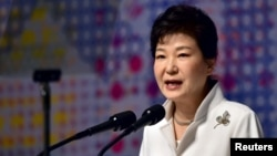 FILE - South Korean President Park Geun-hye delivers a speech during a ceremony to mark the anniversary of the 1919 independence movement against Japanese rule over the Korean peninsula, in Seoul, March 1, 2016.