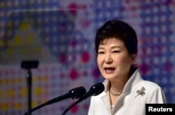 FILE - South Korean President Park Geun-hye delivers a speech in Seoul, March 1, 2016.