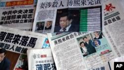 香港報章廣泛報導薄熙來被停止中央職務的消息。