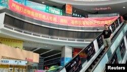 2029年8月9日,中國深圳一家電子產品商場掛起橫幅宣傳保護知識產權。