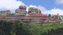 Venezuela: aumentan las dudas sobre la muerte de concejal