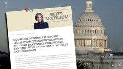 Muslim AS Serukan Pemerintahan Biden Lindungi Warga Palestina